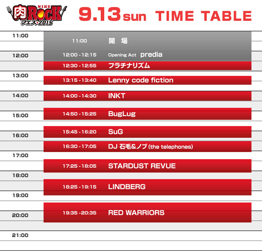 9.13 TIME TABLE